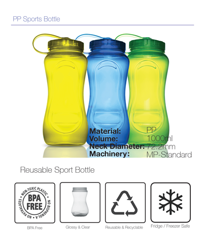 pp-sport-bottle